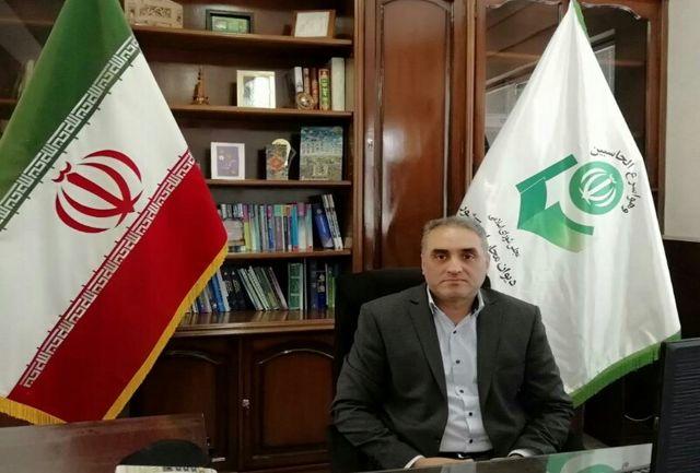 برگزاری کارگاه آموزشی بازآموزی یافته های نظارتی ایران (طـرح بینـا) در زنجان