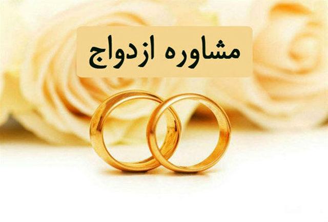 توسعه مراکز مشاوره گامی مهم در پیشگیری و کاهش از طلاق است