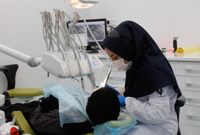 4 هزار خدمت دندانپزشکی به شهروندان آبادان ارایه شد