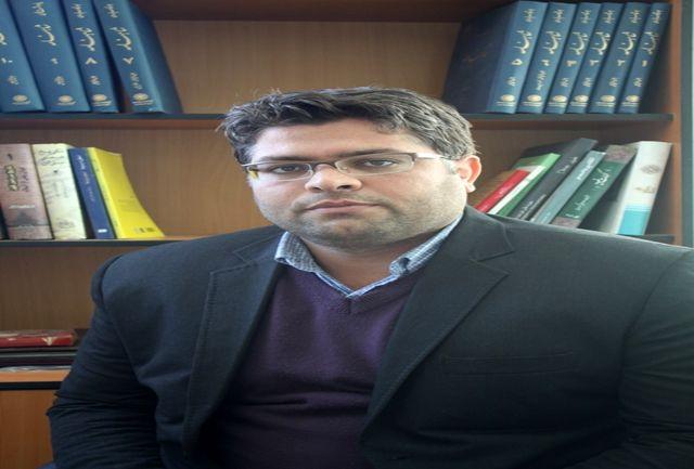 پایان زمان پیش، فروش اینترنتی بلیط ها در استان