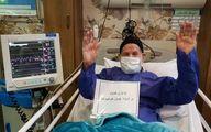 بهبود یک بیمار ۱۰۰ ساله کرونایی در کرج+ عکس