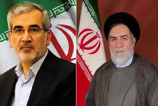 استاندار البرز به عنوان رئیس شورای فرهنگ ایثار و شهادت استان منصوب شد
