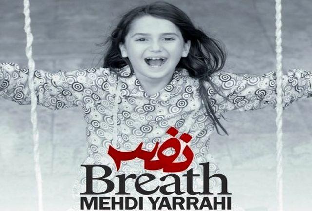 «ماه فیلم ایران» در بوسنی و هرزگوین برگزار شد