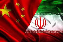 سند راهبردی ایران و چین دستاویز جدید برای برچسب زنی به دولت