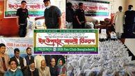 مشارکت رادیو بنگلا و باشگاه مخاطبان و هواداران رادیو بنگلا در طرح های نیکوکارانه رمضان