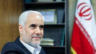 محسن مهر علیزاده مهمان «ایران ما»