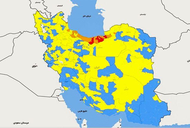 کدام شهرها تا 20 دی 99 کماکان قرمز کرونایی هستند؟