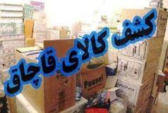 کشف محموله میلیاردی شیرحمام در اصفهان