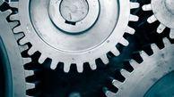 اجرای بیش از ۱۰ میلیارد دلار پروژه توسعهای در ایمیدرو