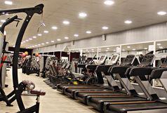 بازگشایی اماکن ورزشی به شرط رعایت دستورالعملهای بهداشتی