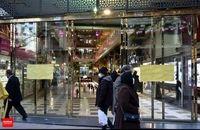 دستوری برای تعطیلی واحدهای صنفی از نیمه اسفند صادر نشده است