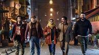 میلیاردرهای سینمای ایران را بشناسید