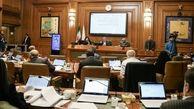 غیبت 8 نفر از اعضای شورای شهر