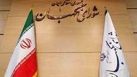 تایید صحت روند اجرای انتخابات مجلس در خراسان جنوبی
