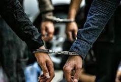 دستگیری باند سارقان منزل در اصفهان
