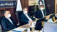 تاکید استاندار تهران بر اجرایی شدن مصوبات شورای برنامه ریزی و توسعه/ فعالیت مجتمع صنفی مصنوعات فلزی در ری تسهیل می شود