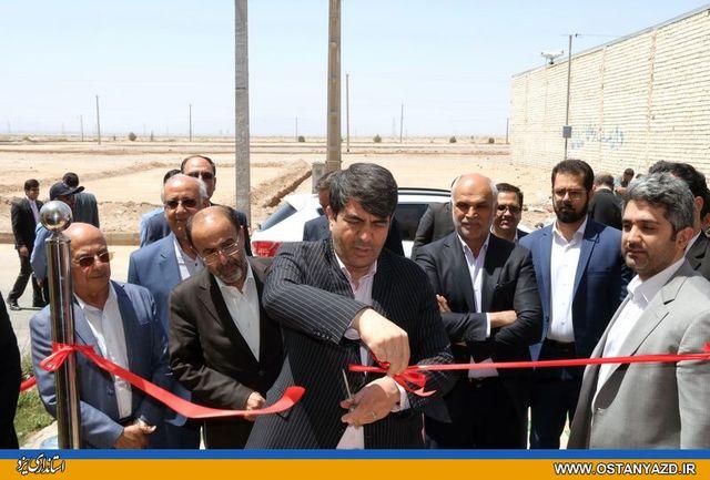 افتتاح دو واحد تولیدی در استان توسط استاندار یزد