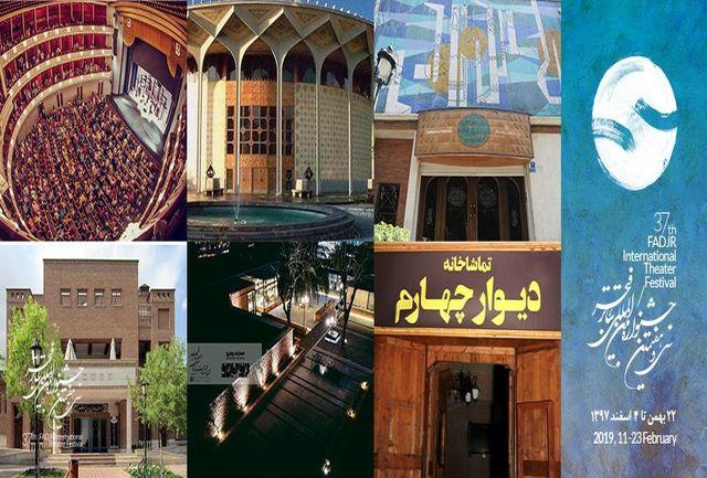 پارک دانشجو میزبان تئاتر خیابانی فجر