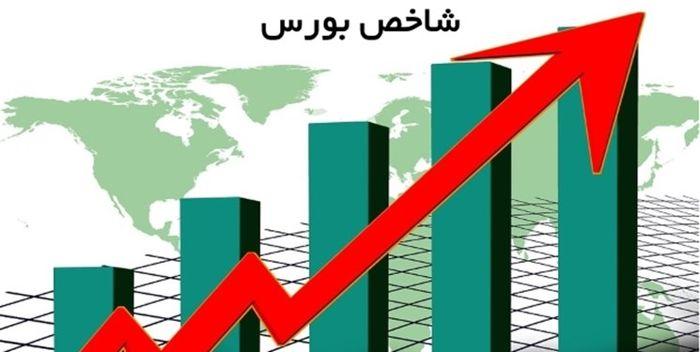 وضعیت بورس تهران + میزان تبادلات مالی در بورس امروز چقدر بودهاست؟