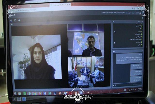 تمرکز اتاق بازرگانی اصفهان بر افزایش دانش فعالان اقتصادی برای ورود به بازارهای بین المللی