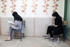 زمان توزیع کارت آزمون استخدامی دانشگاهها اعلام شد