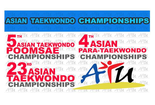 ویتنام میزبان مسابقات قهرمانی آسیا پومسه شد