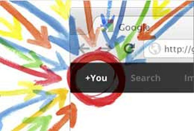 خط و نشانكشی فیسبوك برای گوگل