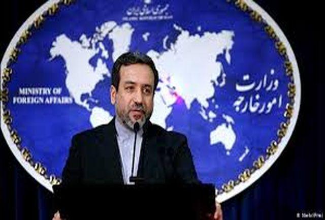 نقش ایران در برقراری صلح قرهباغ