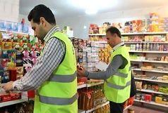 آغاز فعالیت گشتهای تعزیرات برای نظارت بر بازار شب عید