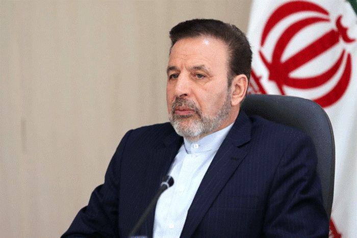 روحانی وزارت اطلاعات را مامور پیگیری موارد مطرح شده از سوی وزیر بهداشت کرد