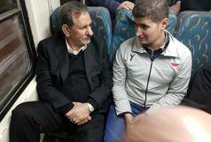 برخورد تحسین برانگیز جهانگیری با مردم مترو سوار و نوجوان دستفروش + عکس