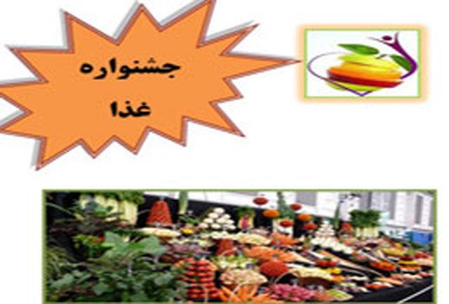 جشنواره و بازارچه خیریه دهه غدیر بیماران نادر در شیراز برگزار میشود