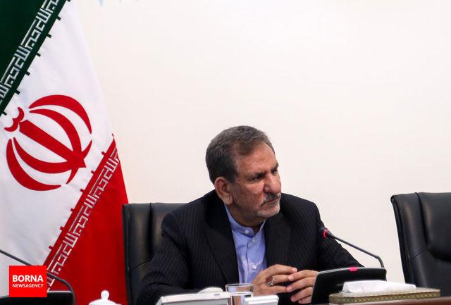 معاون اول رئیسجمهور در جلسه ستاد اقتصادی ساماندهی مسائل ارزی: اجازه نمیدهیم زندگی میلیونها ایرانی توسط عدهای سودجو آسیب ببیند/ پیشفروش سکه ادامه دارد