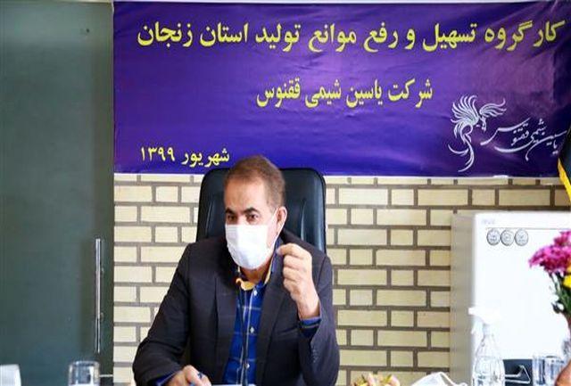 استاندار زنجان: امسال هم در تلاش برای احیا و رونق واحدهای راکد  هستیم