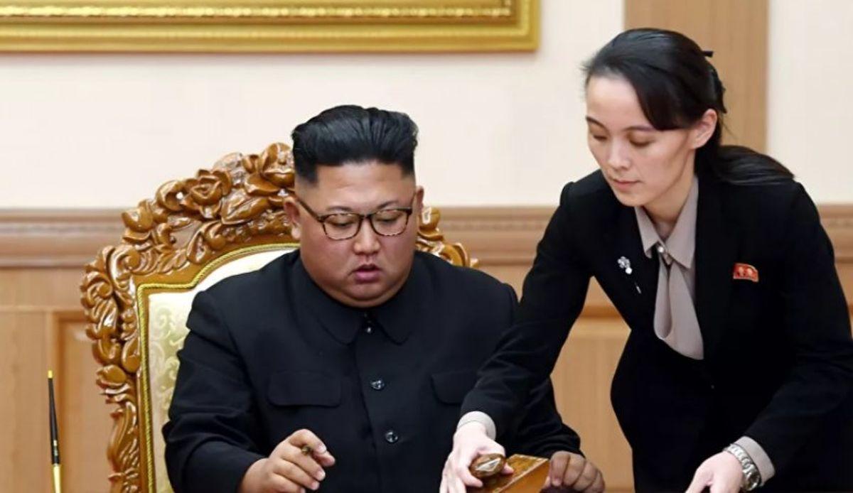 واکنش کره شمالی به جدیدترین پیشنهاد آمریکا