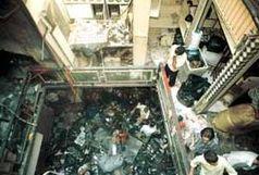 حریق در بازار تهران