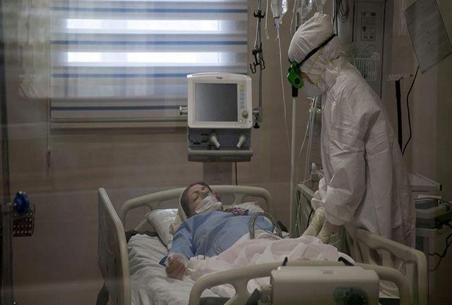 خطرناکترین علایم کرونا که بعد از مشاهده باید به بیمارستان مراجعه کرد