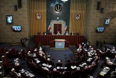 هفتمین اجلاسیه مجلس خبرگان رهبری برگزار میشود