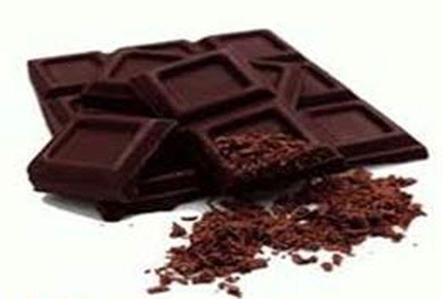 کشف مواد مخدر در بسته های پلمپ شده شکلات