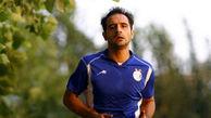استقلال و العین فینال غرب آسیا را برگزار میکنند/ آبیها در جام حذفی میتوانند قهرمان شوند