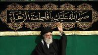 نظر جالب رهبر انقلاب درباره تاریخ دقیق شهادت حضرت زهرا(س)