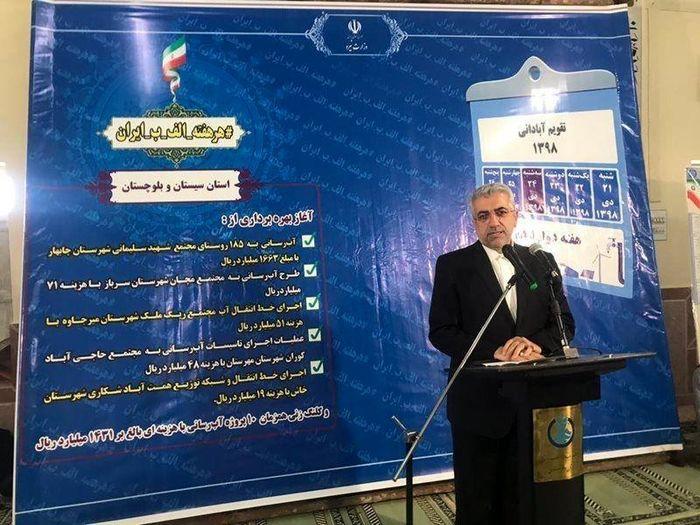 اجرای ۶۰ پروژه صنعت آب و برق در استان سیستان و بلوچستان به ارزش ۸ هزار میلیارد تومان