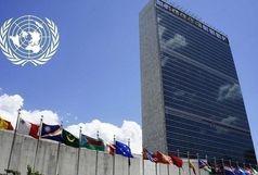 ایران حق راى خود در مجمع عمومى سازمان ملل را از دست داد