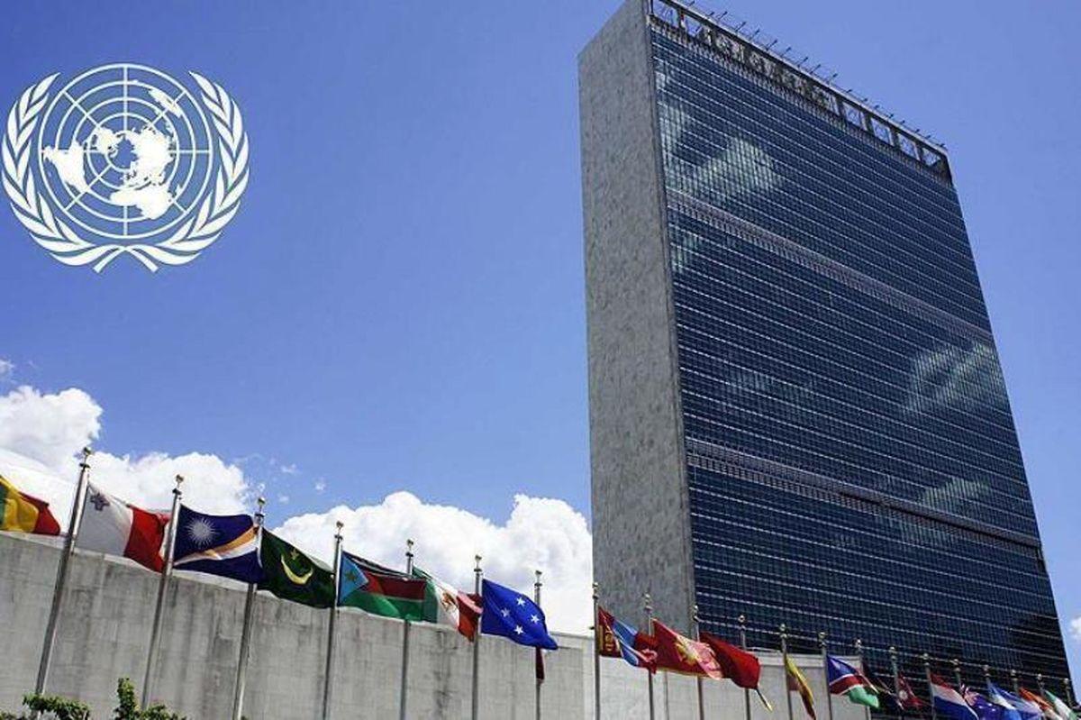 کمک 850 میلیون دلاری سازمان ملل به افغانستان