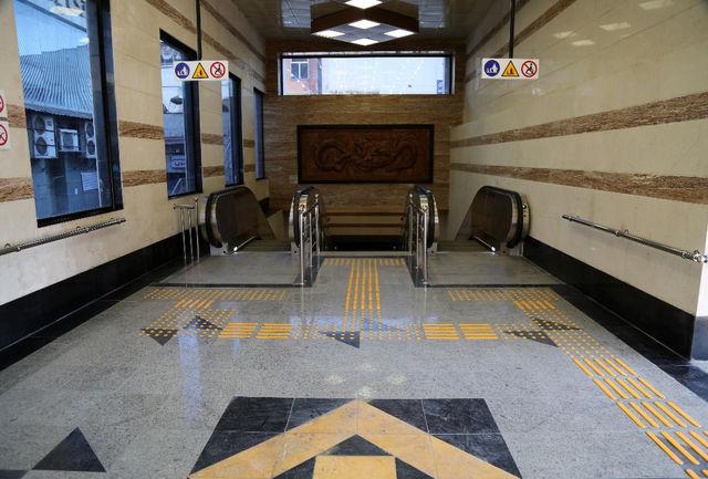 300 میلیارد تومان؛ هزینه مناسب سازی ایستگاههای مترو