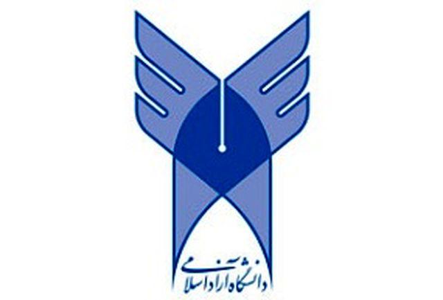 ساکتین دیروز و دلواپسان امروز  در برابر دانشگاه آزاد اسلامی ایستادهاند
