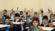 مدرسه هشت کلاسه خیری در بمپور افتتاح شد