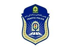 توصیه پلیس فارس به رانندگان در فصل سرما