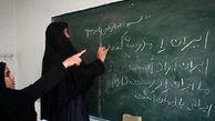 مشارکت معلمان کهگیلویه وبویراحمد در فعالیت های سوادآموزی