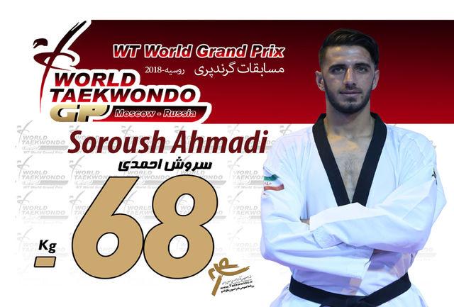 احمدی نتیجه را به نایب قهرمان المپیک واگذار کرد